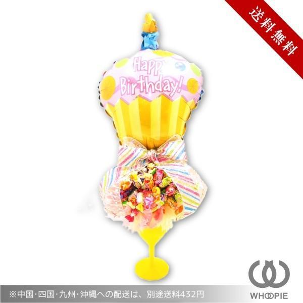 【送料無料】バースデーケーキ・キャンディブーケ(中国四国九州沖縄は送料432円)