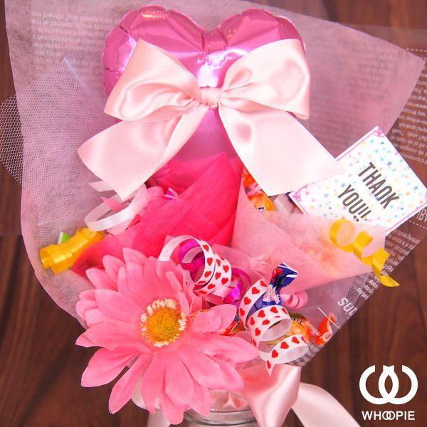 ライトピンクハート&ファインリボン・キャンディブーケ