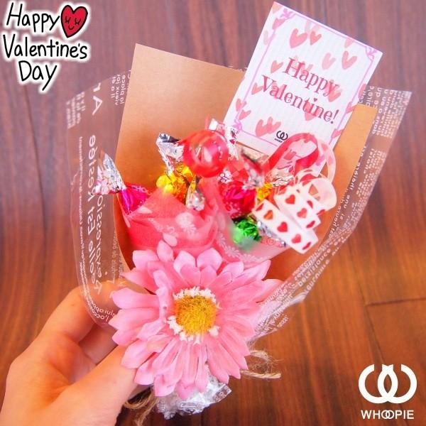 バレンタインミニチョコブーケ・ナチュラル