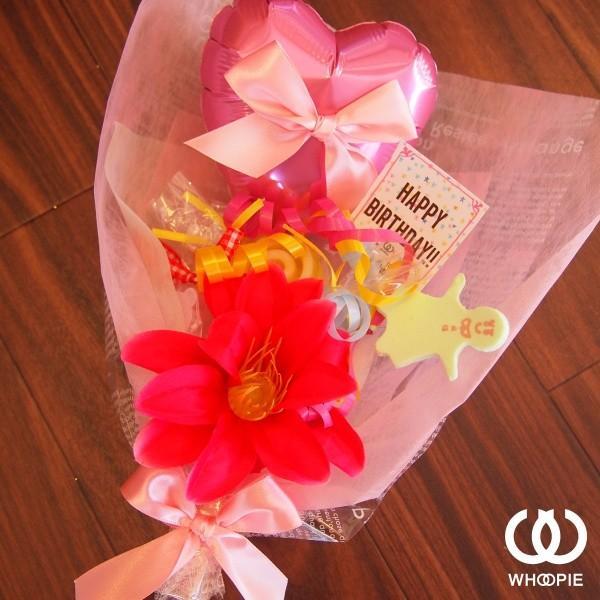 バルーン&ピック付き「バスブーケ」ピンク
