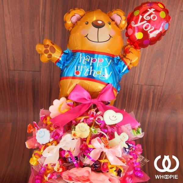 バルーン&ピンクキャンディブーケ「バースデーベア」|whoopie|02