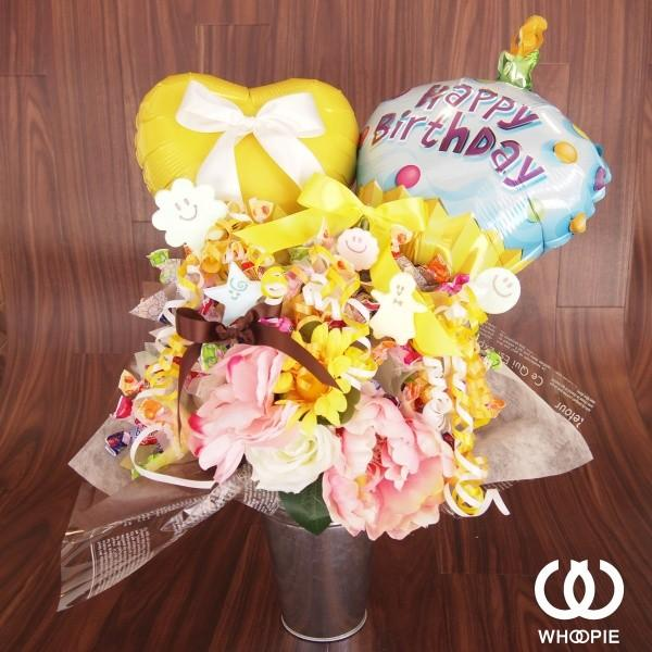 バースデーカップケーキ&イエローキャンディブーケ
