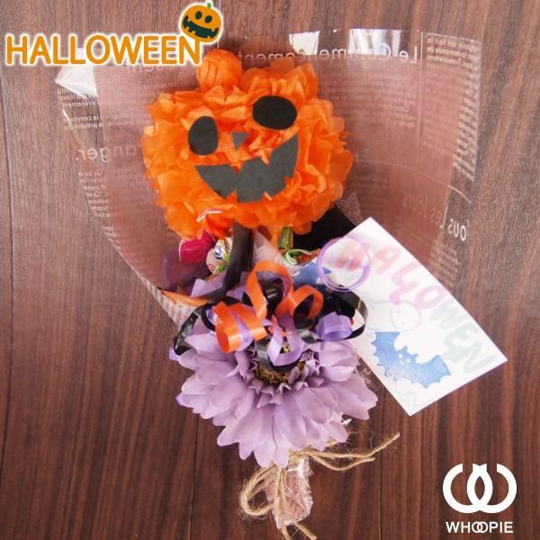 ハロウィンぽんぽんかぼちゃのキャンディブーケ