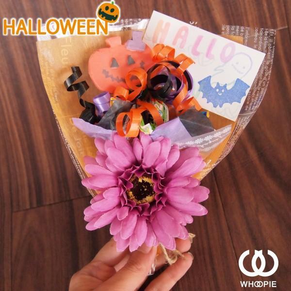ハロウィンピック付き手のひらサイズキャンディブーケ・かぼちゃ