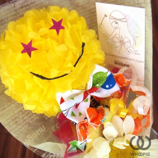ぽんぽんスマイルのハッピーキャンディブーケ・イエロー