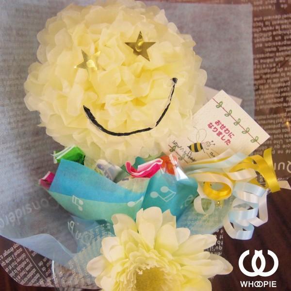 ぽんぽんスマイルのハッピーキャンディブーケ・クリーム