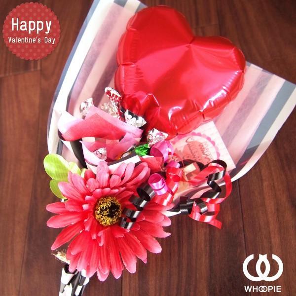 バレンタインバルーンチョコブーケ・ナチュラル