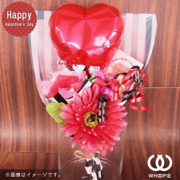 バレンタインバルーンチョコブーケ・ナチュラル|whoopie|02
