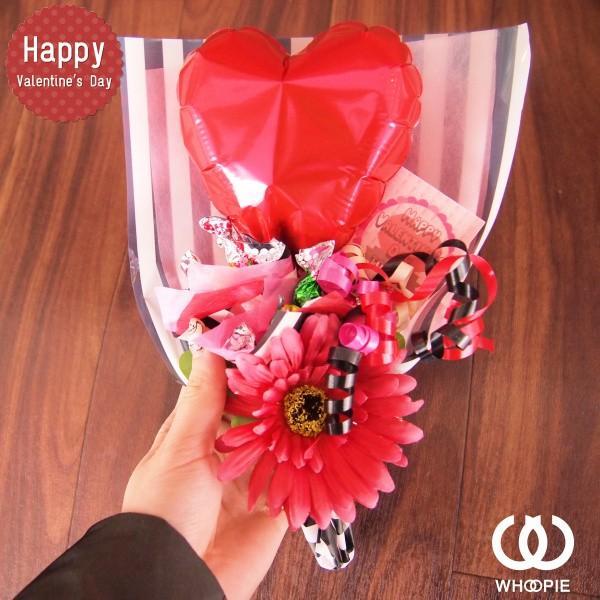 バレンタインバルーンチョコブーケ・ナチュラル|whoopie|03