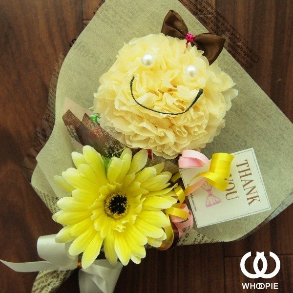 ぽんぽんスマイルのおしゃれなキャンディブーケ・クリーム