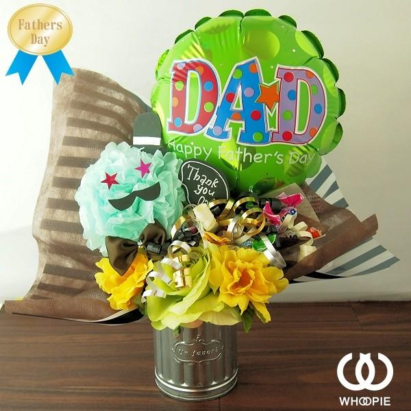 父の日おとうさんありがとうのお菓子の花束キャンディブーケ