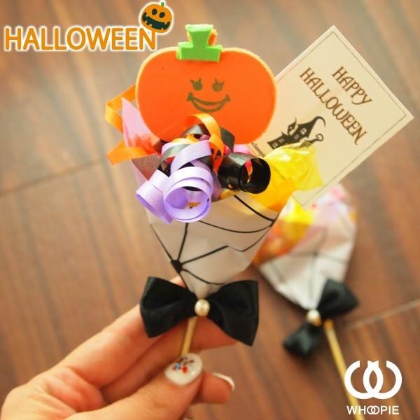 お菓子が選べる!かぼちゃピック付きキャンディブーケハロウィン