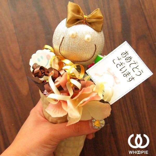 アイスパフェみたいなお菓子の花束スマイルキャンディブーケ・ブラウンチョコファッジ