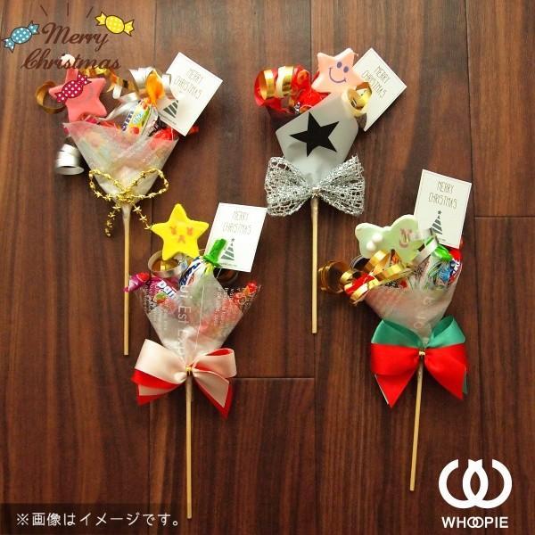 ラムネチョコキャンディのお菓子が選べる!スマイルピック付きクリスマスキャンディブーケ・レッド|whoopie|03