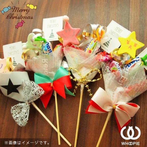 ラムネチョコキャンディのお菓子が選べる!スマイルピック付きクリスマスキャンディブーケ・レッド|whoopie|04