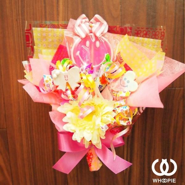 笑顔いっぱい!食べられるお菓子の花束ハッピースマイルキャンディブーケ・ピンク