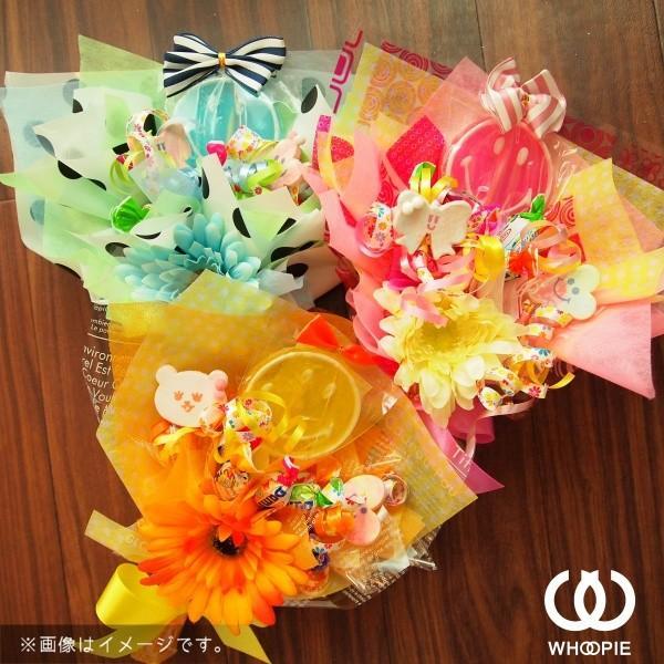 笑顔いっぱい!食べられるお菓子の花束ハッピースマイルキャンディブーケ・イエロー whoopie 03
