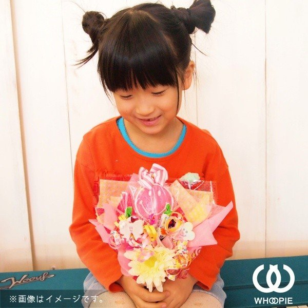 笑顔いっぱい!食べられるお菓子の花束ハッピースマイルキャンディブーケ・イエロー whoopie 04