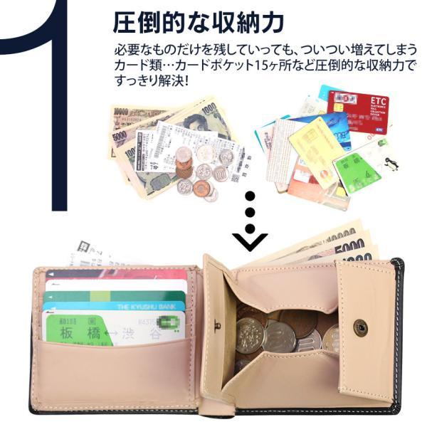 財布 メンズ 二つ折り 本革 レザー 革 名入れ ギフト プレゼント に 大容量 小銭入れ コインケース ネーム入れ  ボックス型 コンパクト|wide02|04