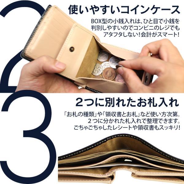 財布 メンズ 二つ折り 本革 レザー 革 名入れ ギフト プレゼント に 大容量 小銭入れ コインケース ネーム入れ  ボックス型 コンパクト|wide02|05