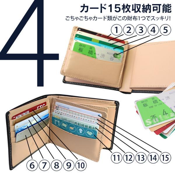 財布 メンズ 二つ折り 本革 レザー 革 名入れ ギフト プレゼント に 大容量 小銭入れ コインケース ネーム入れ  ボックス型 コンパクト|wide02|06