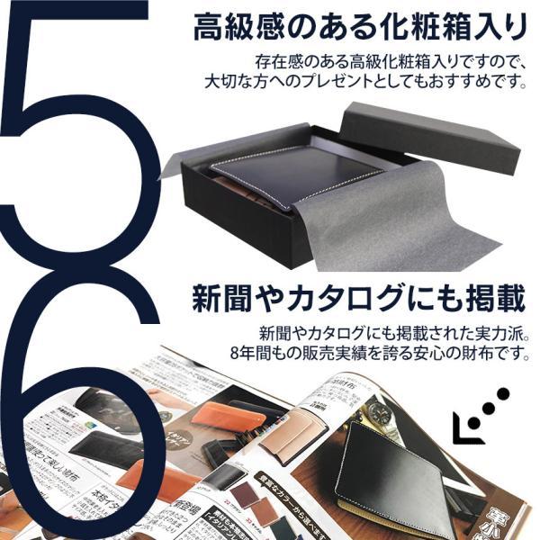 財布 メンズ 二つ折り 本革 レザー 革 名入れ ギフト プレゼント に 大容量 小銭入れ コインケース ネーム入れ  ボックス型 コンパクト|wide02|07