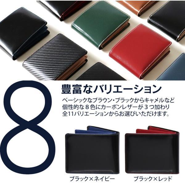 財布 メンズ 二つ折り 本革 レザー 革 名入れ ギフト プレゼント に 大容量 小銭入れ コインケース ネーム入れ  ボックス型 コンパクト|wide02|09