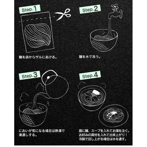 こんにゃくラーメン 蒟蒻ラーメン おためし6食セットこんにゃく麺  置き換え お試し 糖質制限ダイエット 糖質制限 ダイエット食品 お徳用  ローカロリー|wide02|15