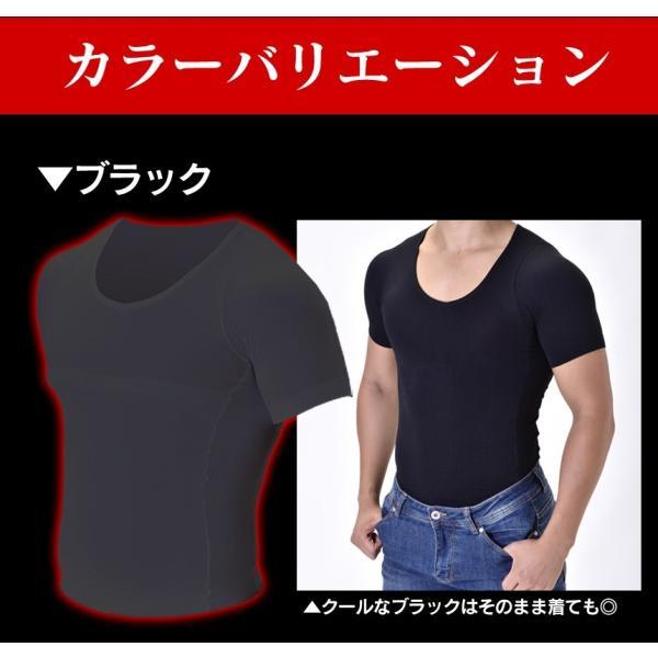 加圧シャツ メンズ 加圧下着 加圧インナー ダイエット コンプレッションウェア  Tシャツ 半袖 ハード  姿勢補正 猫背 wide02 14