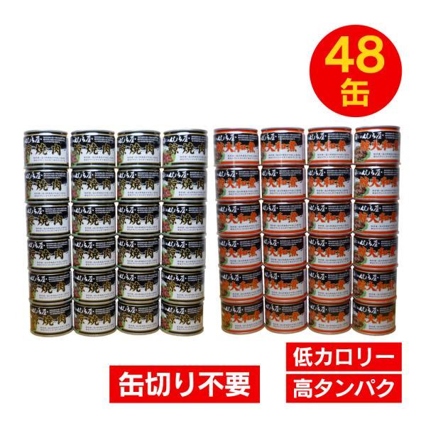 お中元 2021 食べ物 缶詰 鯨缶詰 クジラ缶詰 おつまみ缶詰 ご飯のおかず おつまみ 詰め合わせ 誕生日プレゼント 父 義父 義母 母 60代 70代 80代