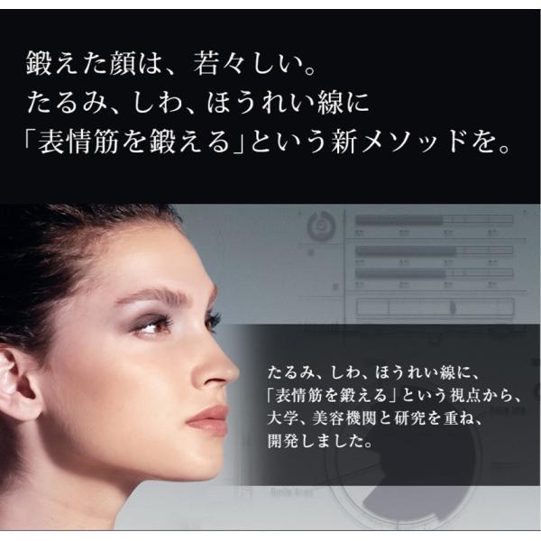 パオ PAO フェイシャルフィットネス MTG正規店販売店 FACIAL FITNESS  FF-PO1858F wide02 03