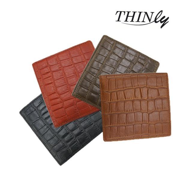 スィンリー型押し折財布(札入・小)