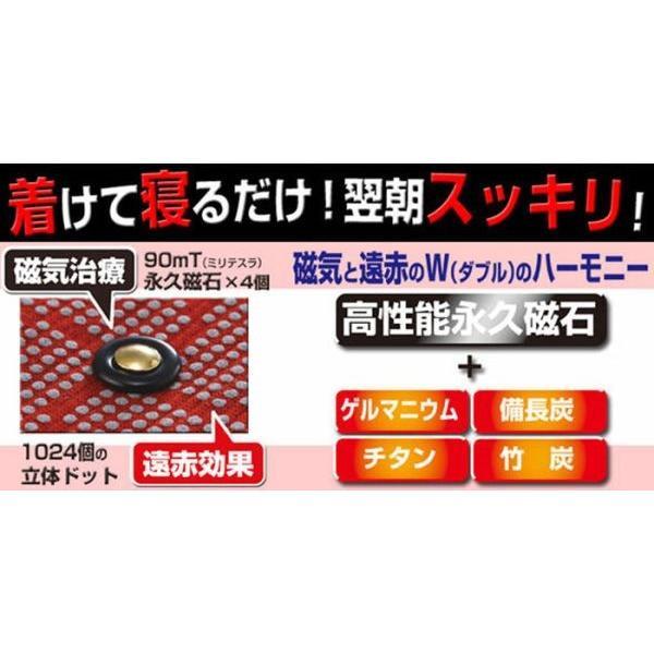 【1枚のみ】マグネッカー DX 手用 磁気 サポーター 0070-1060 レッド 赤 家庭用永久磁石磁気治療器|wide02|02