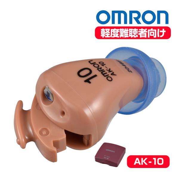 補聴器 オムロン補聴器 イヤメイトデジタル AK-10 ak10 日本製 デジタル式補聴器 耳穴 耳あな型 軽量 小型 電池式 電池6個付き 非課税 wide02