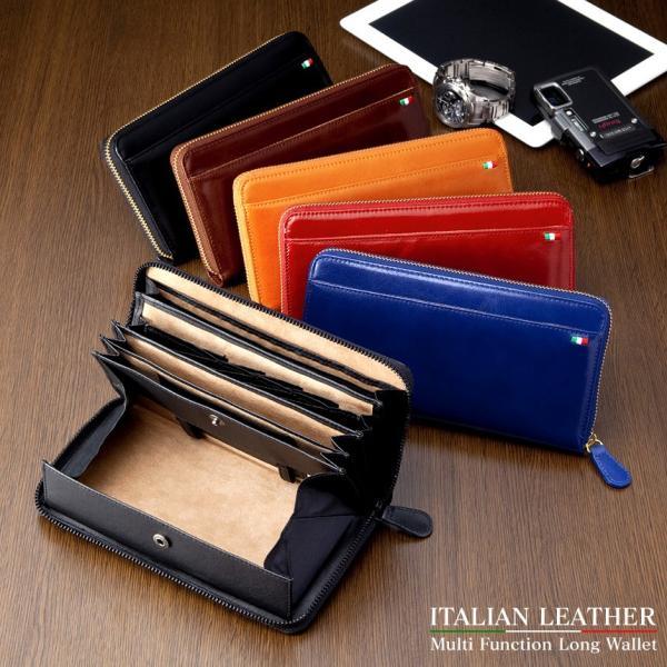 長財布 メンズ 本革 レザー 革 大容量 コインスルー ラウンドファスナー カード入れが多い ギャルソン財布 ブランド おしゃれ 敬老の日ギフト プレゼントに|wide02