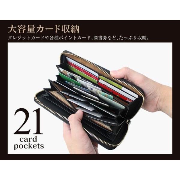 長財布 メンズ 本革 レザー 革 大容量 コインスルー ラウンドファスナー カード入れが多い ギャルソン財布 ブランド おしゃれ 敬老の日ギフト プレゼントに|wide02|04
