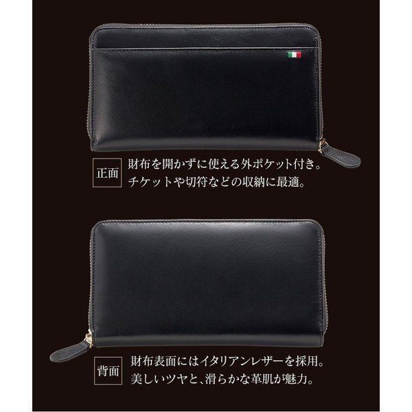 長財布 メンズ 本革 レザー 革 大容量 コインスルー ラウンドファスナー カード入れが多い ギャルソン財布 ブランド おしゃれ 敬老の日ギフト プレゼントに|wide02|08