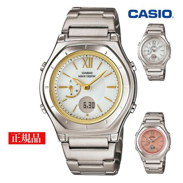腕時計 レディース 電波ソーラー カシオ CASIO ギフト 電波ソーラー腕時計 電波時計 ウェーブセプター ブランド 社会人 女性用 婦人用|wide02