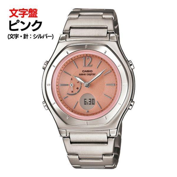腕時計 レディース 電波ソーラー カシオ CASIO ギフト 電波ソーラー腕時計 電波時計 ウェーブセプター ブランド 社会人 女性用 婦人用|wide02|02