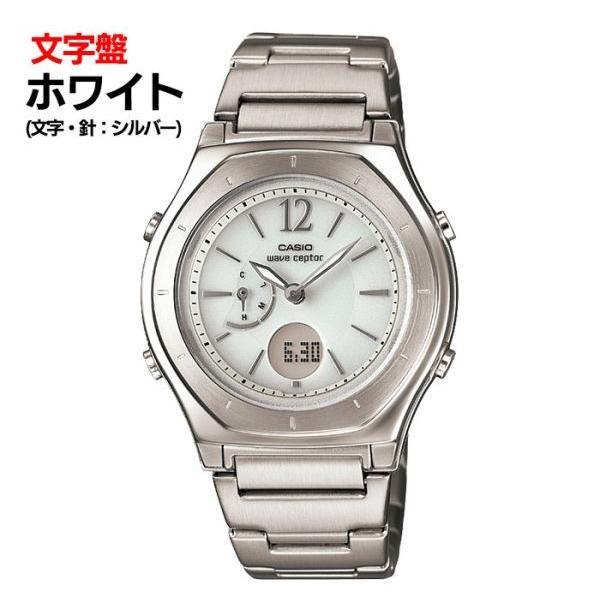 腕時計 レディース 電波ソーラー カシオ CASIO ギフト 電波ソーラー腕時計 電波時計 ウェーブセプター ブランド 社会人 女性用 婦人用|wide02|03