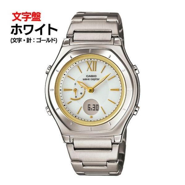 腕時計 レディース 電波ソーラー カシオ CASIO ギフト 電波ソーラー腕時計 電波時計 ウェーブセプター ブランド 社会人 女性用 婦人用|wide02|04