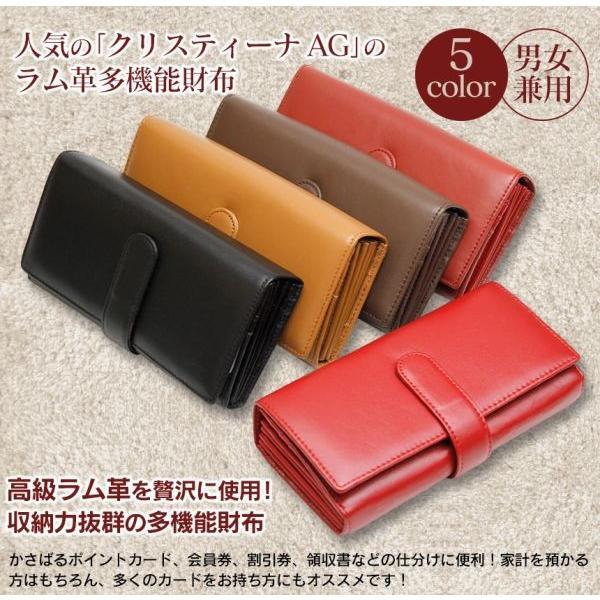 財布 長財布 レディース 使いやすい 大容量 アコーディオン 本革 レザー 革 皮 カードがたくさん入る Chiristina A.G. ラム革 多機能財布 wide02 02
