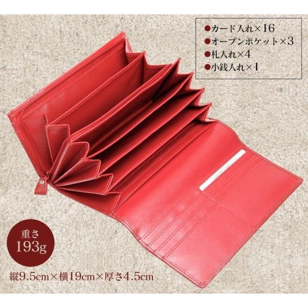 財布 長財布 レディース 使いやすい 大容量 アコーディオン 本革 レザー 革 皮 カードがたくさん入る Chiristina A.G. ラム革 多機能財布 wide02 03