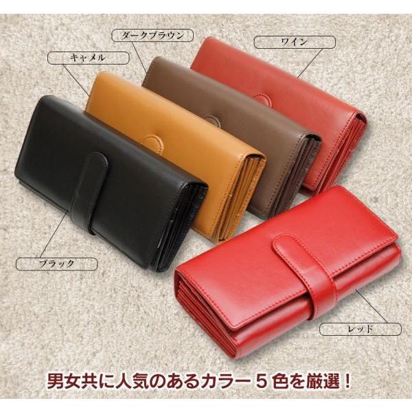 財布 長財布 レディース 使いやすい 大容量 アコーディオン 本革 レザー 革 皮 カードがたくさん入る Chiristina A.G. ラム革 多機能財布 wide02 04