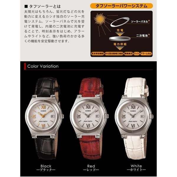 54dca7881a ... ソーラー電波腕時計 レディース カシオ 電波ソーラー腕時計 軽い 軽量14.5g 電波時計 革ベルト ...