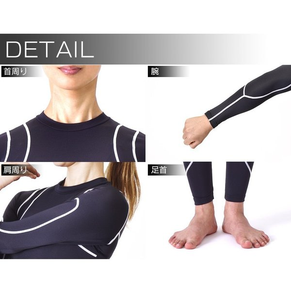 コンプレッションインナー メンズ レディース 男性 女性 速乾 着圧パンツ ロン グ 加圧 ランニング スポーツ ウォーキング フットサル コンプレッションウェア|wide02|13