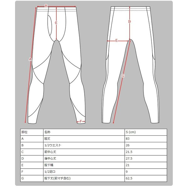 コンプレッションインナー メンズ レディース 男性 女性 速乾 着圧パンツ ロン グ 加圧 ランニング スポーツ ウォーキング フットサル コンプレッションウェア|wide02|19