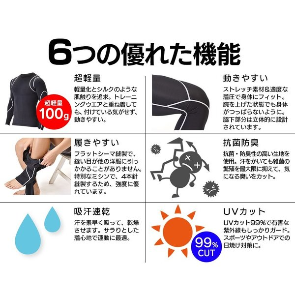 コンプレッションインナー メンズ レディース 男性 女性 速乾 着圧パンツ ロン グ 加圧 ランニング スポーツ ウォーキング フットサル コンプレッションウェア|wide02|06