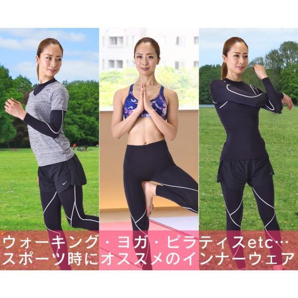 コンプレッションインナー メンズ レディース 男性 女性 速乾 着圧パンツ ロン グ 加圧 ランニング スポーツ ウォーキング フットサル コンプレッションウェア|wide02|10