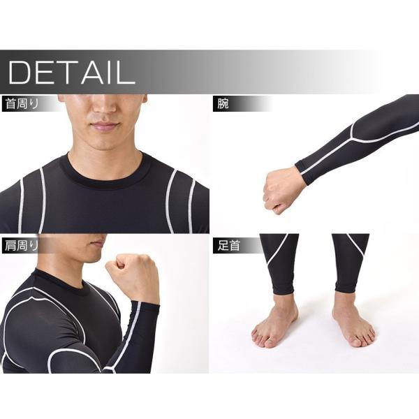 コンプレッションインナー メンズ レディース 男性 女性 速乾 着圧パンツ ロング 加圧 ランニング スポーツ ウォーキング フットサル コンプレッションウェア|wide02|12